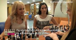 Celebrity Life Game :Τέτα Καμπουρέλη Έξυπνα tips για τέλεια νύχια!