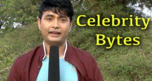 Mr Premi celebrity Bytes |  Kitty Sharan Prem | Latest Kannada 2016